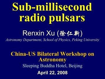 Sub-millisecond radio pulsars