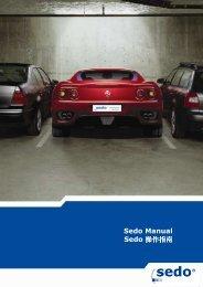 Sedo Manual_CN_4.1 - 了解Sedo所有的域名服务
