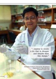 Innovation - Faculty of Dentistry - Mahidol University