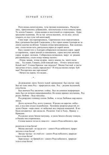 первой - Biblio.nhat-nam.ru