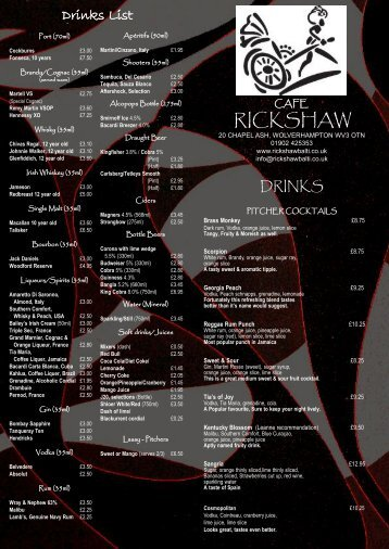 Cafe Rickshaw