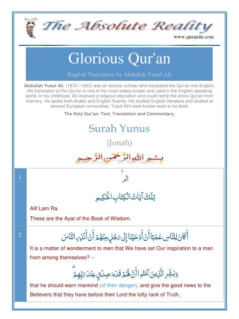 Yunus - Quran Arabic, English, French