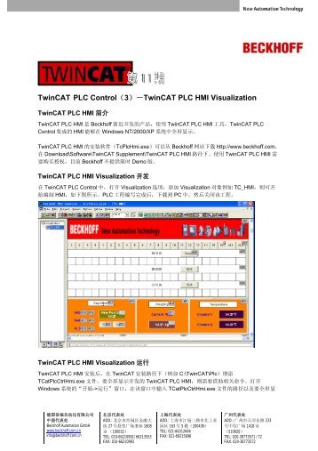 TwinCAT PLC HMI Visualization - Beckhoff