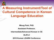 A Measuring Instrument/Tool of Cultural Competence in Korean ...