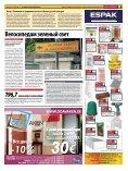 S - Linnaleht - Page 5