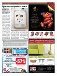 S - Linnaleht - Page 7