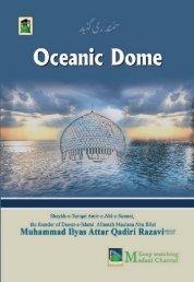 Oceanic Dome - Islamic School System - Dawat-e-Islami