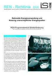 REN-Richtlinie 2005 - NRW-EU Ziel 2-Programm 2000 - 2006