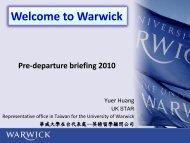 Welcome to Warwick - 英揚留學顧問公司