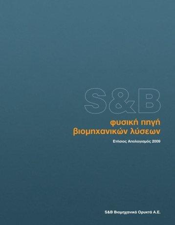 Ετήσιος Απολογισμός 2009 - S&B