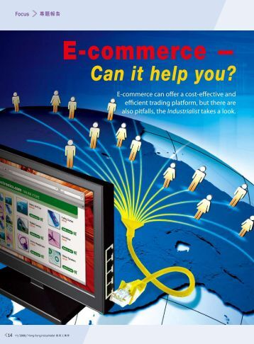 Focus - E-Commerce -- Can it help you?