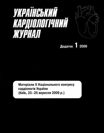 MaTepianM X Haui0HanbHoro KOHrpecy