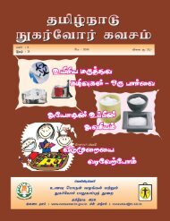 May - Issue.pmd - Civil Supplies and Consumer Protection Department