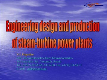 Hydrogen Combustion Technologies for Power Industry by Dr. Victor ...