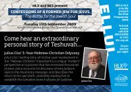 Come hear an extraordinary personal story of Teshuvah... - HLX