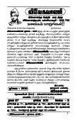 Viveka vani July 2011 Issue.pdf - Vivekananda Kendra Prakashan - Page 2