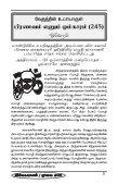 Viveka vani July 2011 Issue.pdf - Vivekananda Kendra Prakashan - Page 4