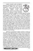 Viveka vani July 2011 Issue.pdf - Vivekananda Kendra Prakashan - Page 5