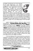 Viveka vani July 2011 Issue.pdf - Vivekananda Kendra Prakashan - Page 7