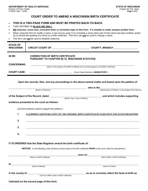 how to read wisconsin birth certificate