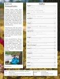 merkkituotteet 2013 - Vandernet - Page 3