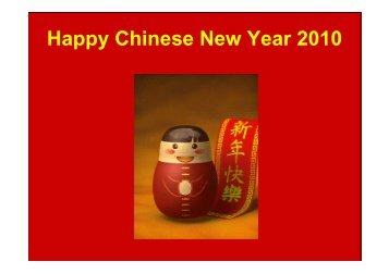 Chinese New Year 2010 message by brother Patrick Ong