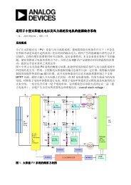 适用于小型太阳能光电以及风力涡轮发电机的能源储存系统