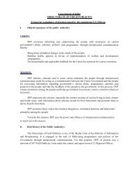 information under RTI Act Section-4 - DFP