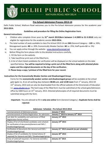 dps gwalior holiday homework 2013