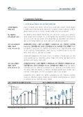 화장품 (Overweight) - 성공투자 대표가이드 와우넷 - Page 3