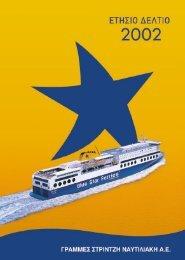 Κάντε Download το Ετήσιο Δελτίο 2002 σε μορφή ... - Blue Star Ferries