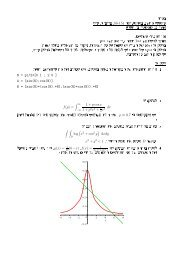 [0 1 ; 2 0 ] A = [sin(N);cos(N)] B = [sin(N)*(cos(N).*N),(sin(N)*cos(N ...