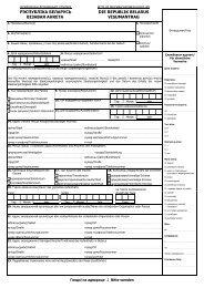 рэспублiка беларусь візавая анкета die republik belarus visumantrag