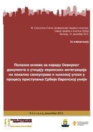 Polazne osnove za izradu Okvirnog dokumenta o uticaju evropskih ...