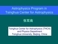 Astrophysics Program in Tsinghua Center for Astrophysics