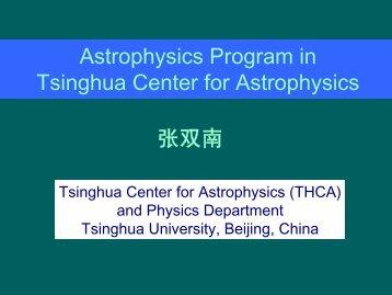 Astrophysics Program in Tsinghua Center for Astrophysics