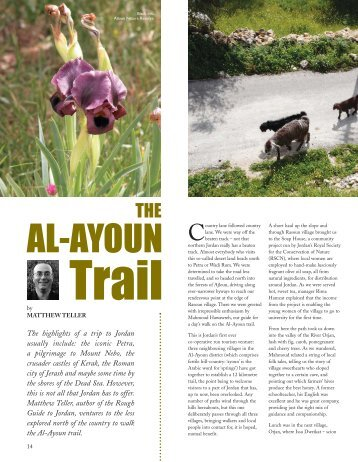 Al-Ayoun trail - Audley Travel