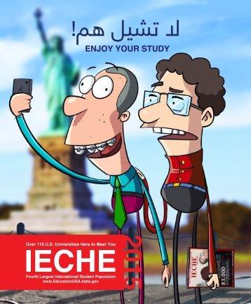 FINAL IECHE 2015 Guide