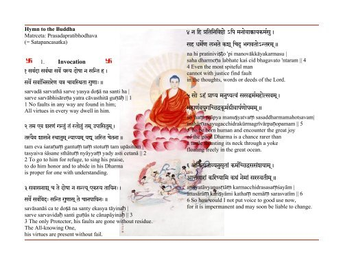 Download Matrceta's Hymn to Buddha in Sanskrit and English
