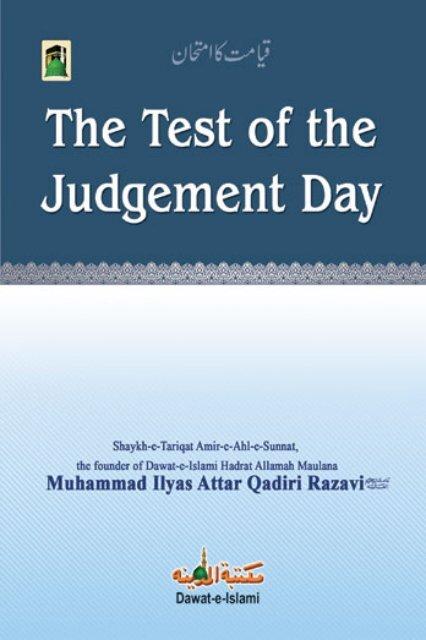 The Test of Judgement Day - Islamic School System - Dawat-e-Islami