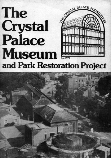 Crystal Palace Museum proposal - 1982 - WorldsFairPhotos