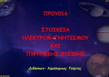 2 - Nuclear Physics