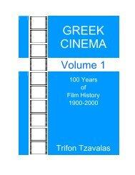 Greek Cinema - 100 Years of Film History 1900-2000 - Hellenic ...