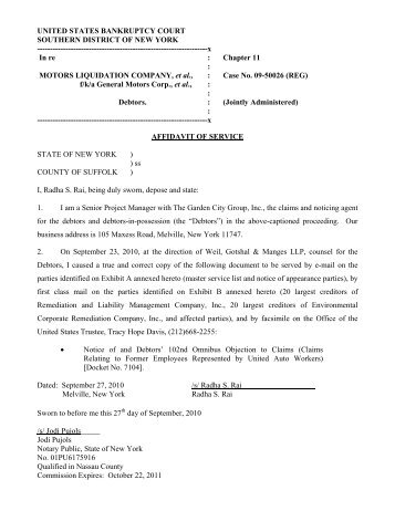 7158 - Motors Liquidation Company