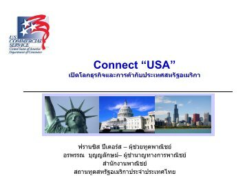 "Connect ""USA"" - U.S. Commercial Service"