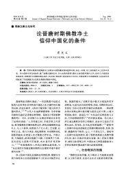 Sep. ,2011 - 陕西师范大学学报