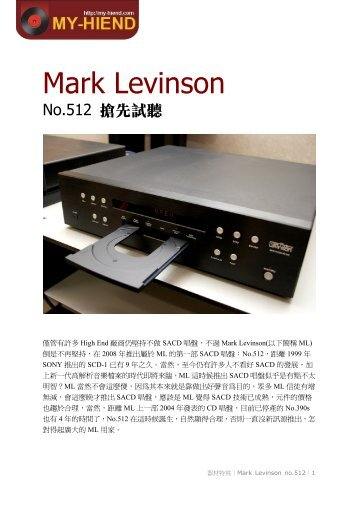 Mark Levinson No.512 - My Hiend