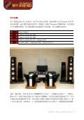 Mark Levinson No.512 - My Hiend - Page 4
