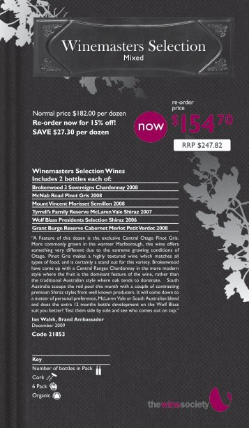Winemaster's Selection December 2009 - Mixed - The Wine Society