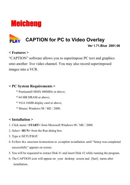 CPT-1370(PC-to-Video